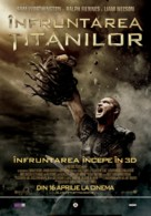 Clash of the Titans - Romanian Movie Poster (xs thumbnail)