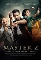 Ye wen wai zhuan: Zhang tian zhi - Movie Poster (xs thumbnail)