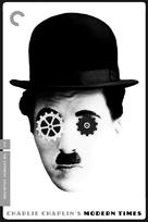 Modern Times - DVD movie cover (xs thumbnail)