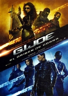 G.I. Joe: The Rise of Cobra - Argentinian Movie Cover (xs thumbnail)