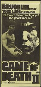 Si wang ta - Australian Movie Poster (xs thumbnail)