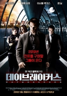 Daybreakers - South Korean Movie Poster (xs thumbnail)