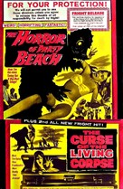 The Horror of Party Beach - Combo movie poster (xs thumbnail)
