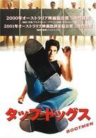 Bootmen - Japanese DVD cover (xs thumbnail)