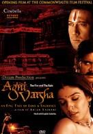Agni Varsha - Indian DVD movie cover (xs thumbnail)