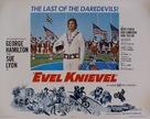 Evel Knievel - Movie Poster (xs thumbnail)