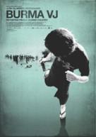 Burma VJ: Reporter i et lukket land - Danish Movie Poster (xs thumbnail)