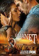 """""""Emanet"""" - Turkish Movie Poster (xs thumbnail)"""