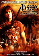Jason and the Argonauts - French DVD cover (xs thumbnail)