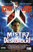 Gleaming the Cube - Polish VHS cover (xs thumbnail)