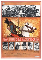 The Charge of the Light Brigade - Spanish Movie Poster (xs thumbnail)