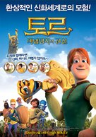Hetjur Valhallar - Þór - South Korean Movie Poster (xs thumbnail)