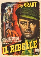 None But the Lonely Heart - Italian Movie Poster (xs thumbnail)