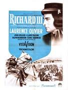 Richard III - French Movie Poster (xs thumbnail)