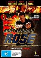 """Brotherhood of the Rose"" - Australian Movie Cover (xs thumbnail)"