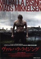 Valhalla Rising - Japanese Movie Poster (xs thumbnail)