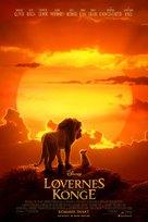 The Lion King - Danish Movie Poster (xs thumbnail)