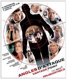 Vantage Point - Swiss Movie Poster (xs thumbnail)