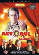 Actorul si salbaticii - Turkish Movie Cover (xs thumbnail)