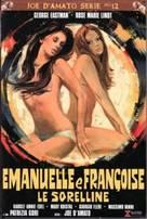 Emanuelle e Françoise le sorelline - Italian DVD cover (xs thumbnail)