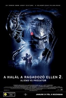 AVPR: Aliens vs Predator - Requiem - Hungarian Movie Poster (xs thumbnail)