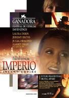 Inland Empire - Uruguayan Movie Poster (xs thumbnail)