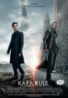 The Dark Tower - Turkish Movie Poster (xs thumbnail)