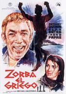 Alexis Zorbas - Spanish Movie Poster (xs thumbnail)