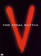"""V: The Final Battle"" - Movie Cover (xs thumbnail)"