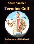 Happy Gilmore - French DVD movie cover (xs thumbnail)
