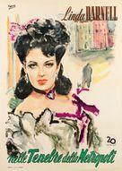 Hangover Square - Italian Movie Poster (xs thumbnail)