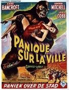 Gorilla at Large - Belgian Movie Poster (xs thumbnail)