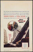 The Wrong Man - Movie Poster (xs thumbnail)