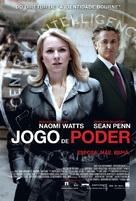 Fair Game - Brazilian Movie Poster (xs thumbnail)