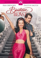 The Beautician and the Beast - DVD cover (xs thumbnail)