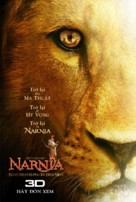The Chronicles of Narnia: The Voyage of the Dawn Treader - Vietnamese Movie Poster (xs thumbnail)