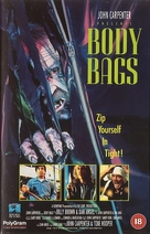 Body Bags - British VHS movie cover (xs thumbnail)