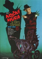 A Nightmare on Elm Street: The Dream Child - Czech Movie Poster (xs thumbnail)