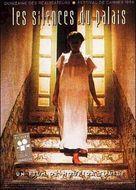Samt el qusur - French Movie Cover (xs thumbnail)