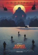 Kong: Skull Island - Serbian Movie Poster (xs thumbnail)