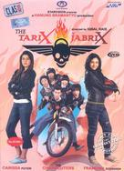 The Tarix Jabrix - Indonesian Movie Cover (xs thumbnail)