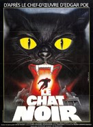 The Black Cat - French Movie Poster (xs thumbnail)
