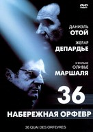 36 Quai des Orfèvres - Russian DVD movie cover (xs thumbnail)