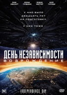 Independence Day Resurgence - Russian DVD cover (xs thumbnail)