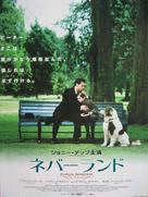 Finding Neverland - Japanese Movie Poster (xs thumbnail)