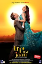 U R My Jaan - Indian Movie Poster (xs thumbnail)