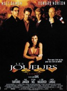 Rounders - French Movie Poster (xs thumbnail)