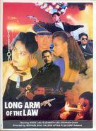 Sheng gang qi bing di san ji - Movie Poster (xs thumbnail)