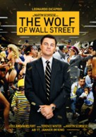 The Wolf of Wall Street - Austrian Movie Poster (xs thumbnail)