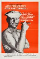 The Last Detail - Australian Movie Poster (xs thumbnail)